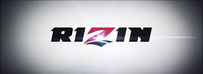 Rizin_logo.png